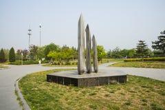 Asia China, Beijing, Sun Palace Park, landscape architecture, Royalty Free Stock Image