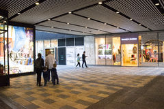 In Asia, China, Beijing, Taikoo Li Sanlitun, the business district, the modern building, store, Stock Photos