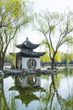 Asia China, Beijing, Taoranting Park Royalty Free Stock Images
