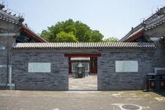 Asia China, Beijing, Taoranting Park,Garden building,  Ci Beian,Gray wall Stock Photo