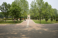 Free Asia China, Beijing, The World Park, Miniature Landscape, Royalty Free Stock Images - 53597359