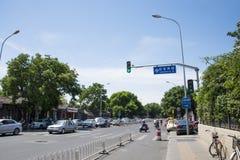 Asia China, Beijing, urban communications Royalty Free Stock Photo