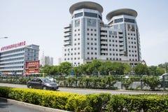 Asia China, Beijing, urban transportation, modern buildings. Asia China, Beijing, two loop, urban transportation, modern building stock photos
