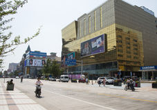 Asia, China, Beijing Wangfujing street, commercial street Royalty Free Stock Image