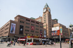 Asia, China, Beijing Wangfujing street, commercial street. China and Asia, Wangfujing street, the most famous commercial street in Beijing, the street now has Royalty Free Stock Photos