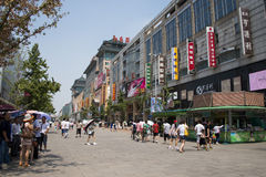Asia, China, Beijing Wangfujing street, commercial street. China and Asia, Wangfujing street, the most famous commercial street in Beijing, the street now has Royalty Free Stock Images