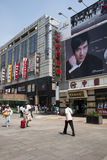Asia, China, Beijing Wangfujing street, commercial street. China and Asia, Wangfujing street, the most famous commercial street in Beijing, the street now has Royalty Free Stock Image