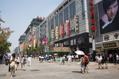 Asia, China, Beijing Wangfujing street, commercial street. China and Asia, Wangfujing street, the most famous commercial street in Beijing, the street now has Stock Photography