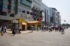 Asia, China, Beijing Wangfujing street, commercial street Stock Photo