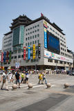 Asia, China, Beijing Wangfujing street, commercial street. China and Asia, Wangfujing street, the most famous commercial street in Beijing, the street now has Stock Images