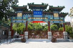 Asia China, Beijing, Wanshou Park, landscape architecture, archway. Asia China, Beijing, Wanshou Park, city park, antique buildings, decorated archway, summer Stock Image