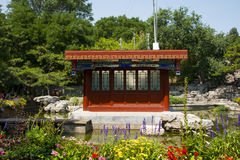 Asia China, Beijing, Wanshou Park, Landscape architecture, Pavilion Stock Photo