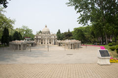 Asia China, Beijing, the world park,miniature landscape,Papal Basilica of Saint Peter. China Asia, Beijing, the world park, the famous historic sites and royalty free stock images