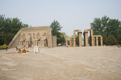 Asia China, Beijing, the world park,miniature landscape,The temple of Abu Simbel,The temple of Karnak Stock Image