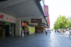 Asia China, Beijing, Xidan Commercial Street Royalty Free Stock Photography