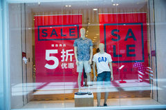 Asia China, Beijing, Xihongmen District,Iicg Shopping Center,Display window Stock Photos