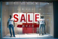Asia China, Beijing, Xihongmen District,Iicg Shopping Center,Display window Stock Photo