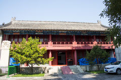 Asia China, Beijing, xuannan cultural museum, landscape architecture Royalty Free Stock Photography
