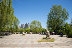 Asia, China, Beijing, yangshan park,Landscape in early summer Royalty Free Stock Photography