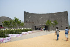 Asia China, Beijing, Yanqing, world wine expo, modern architecture,Exhibition Hall Royalty Free Stock Image