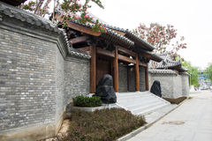 Asia China, Beijing, Yu River Heritage Park, antique building,Courtyard, Royalty Free Stock Photos