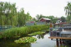 Asia China, Beijing, Yu River Heritage Park,Summer landscape, lake, Pavilion Royalty Free Stock Photos