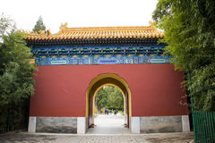 Asia China, Beijing, Zhongshan Park, Antique building, arched door Royalty Free Stock Images