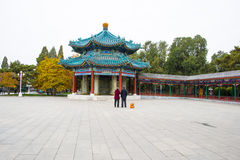 Asia China, Beijing, Zhongshan Park, antique building, pavilion Gallery Royalty Free Stock Photos