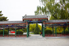 Asia China, Beijing, Zhongshan Park, antique building, pavilion Gallery Stock Image