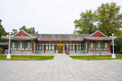 Asia China, Beijing, Zhongshan Park, Antique building, tourist service center, Stock Images