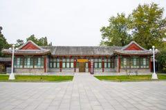 Asia China, Beijing, Zhongshan Park, Antique building, tourist service center, Stock Images