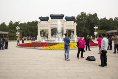 Asia China, Beijing, Zhongshan Park, fountain flower bed Stock Photo