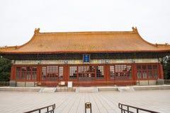 Asia China, Beijing, Zhongshan Park, Historic building, Zhongshan hall Royalty Free Stock Photos