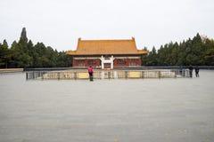 Asia China, Beijing, Zhongshan Park,  Landscape architecture, shejitan Royalty Free Stock Photos