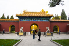Asia China, Beijing, Zhongshan Park,  Landscape architecture, shejitan,the South Gate Royalty Free Stock Photos