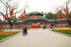 Asia China, Beijing, Zhongshan Park, Tang Huawu Stock Image