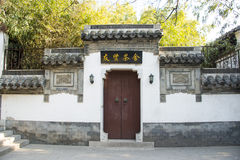Asia China, Beijing, Zizhuyuan Park, Landscape architecture, The white walls and gray tiles, gatehouse Royalty Free Stock Photography