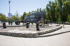 Asia China, Beijing, zoo, outdoor scene, Royalty Free Stock Photography