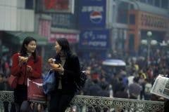 ASIA CHINA CHONGQING Fotografía de archivo