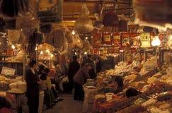 ASIA CHINA CHONGQING Imagen de archivo libre de regalías