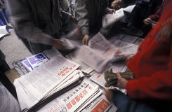 ASIA CHINA CHONGQING Fotos de archivo