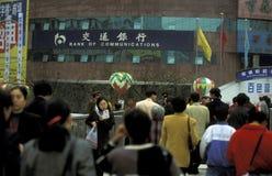 ASIA CHINA CHONGQING Royalty Free Stock Photo