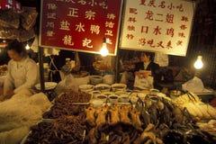 ASIA CHINA CHONGQING Stock Image