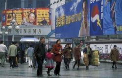 ASIA CHINA CHONGQING Royalty Free Stock Photos