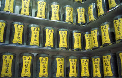 ASIA CHINA GUILIN Stock Image