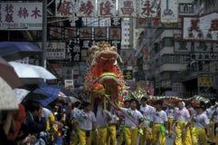 ASIA CHINA HONG KONG Fotografía de archivo libre de regalías