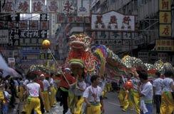 ASIA CHINA HONG KONG Imagen de archivo