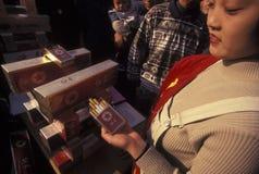 ASIA CHINA JIANGXI NANCHANG Fotografía de archivo libre de regalías