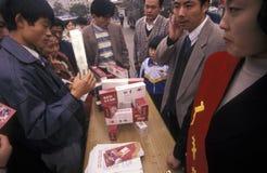 ASIA CHINA JIANGXI NANCHANG Stock Photography