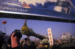 ASIA CHINA JIANGXI NANCHANG Stock Photo